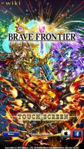 Recuperar cuenta de brave frontier facebook paso 1